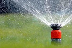 instalacion y control de riego en sevilla